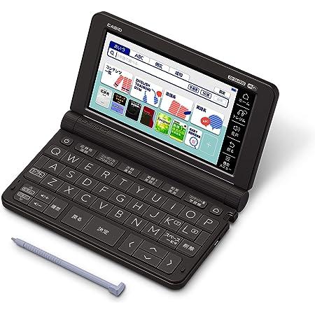 カシオ 電子辞書 高校生 エクスワード XD-SX4800BK 220コンテンツ ブラック XD-SXN48BK アマゾンオリジナルセット