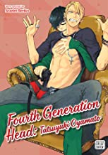 Fourth Generation Head: Tatsuyuki Oyamato (1)