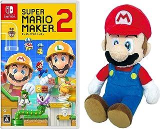 スーパーマリオメーカー 2 -Switch+ぬいぐるみ マリオS (【Amazon.co.jp限定】オリジナルPVCペンケース 同梱)
