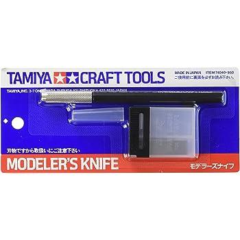 タミヤ クラフトツールシリーズ No.40 モデラーズナイフ プラモデル用工具 74040
