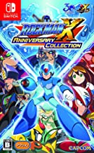 Capcom Rockman X Anniversary Collection NINTENDO SWITCH JAPANESE IMPORT REGION FREE