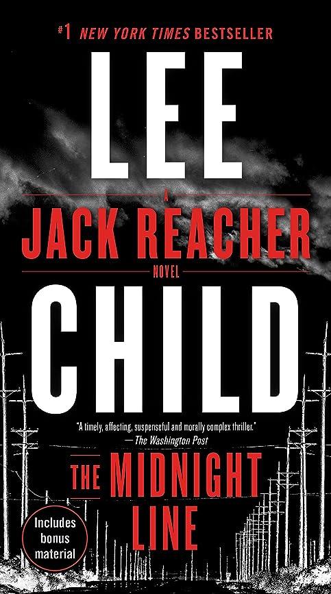 ダーツサイクル編集者The Midnight Line: A Jack Reacher Novel (English Edition)