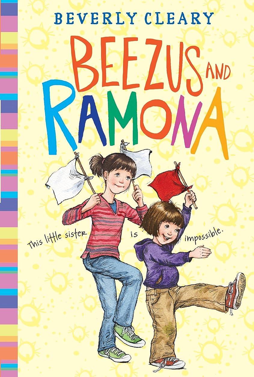 外部最悪ホイッスルBeezus and Ramona (Ramona Quimby Book 1) (English Edition)