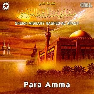 amma para by mishary