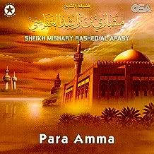 Surah Al Sharh