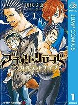表紙: ブラッククローバー外伝 カルテットナイツ 1 (ジャンプコミックスDIGITAL) | 田代弓也