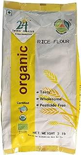 Organic Rice Flour Pure White - Rice Atta USDA Certified Organic European Union Certified Organic Pesticides Free Adulteration Free Sodium Free - 2 lb - 24 Mantra Organic