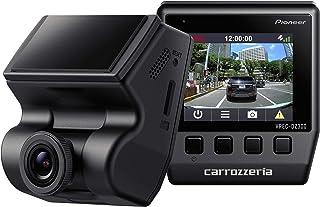 カロッツェリア(パイオニア) ドライブレコーダー VREC-DZ300 207万画素 Full HD WDR/GPS Gセンサー/対角111º/駐車監視/コンパクトモデル VREC-DZ300