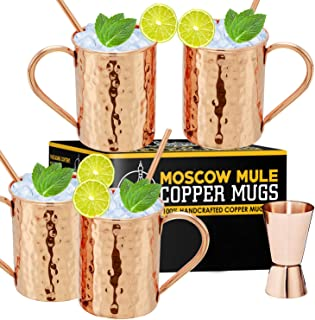 Moscow Mule Copper Mugs - Set of 4-100% Handcrafted - Food Safe Pure Solid Copper Mugs - 16 oz Gift Set with Bonus: Cocktail Copper (Copper Cylindrical Shape - Classic handle)