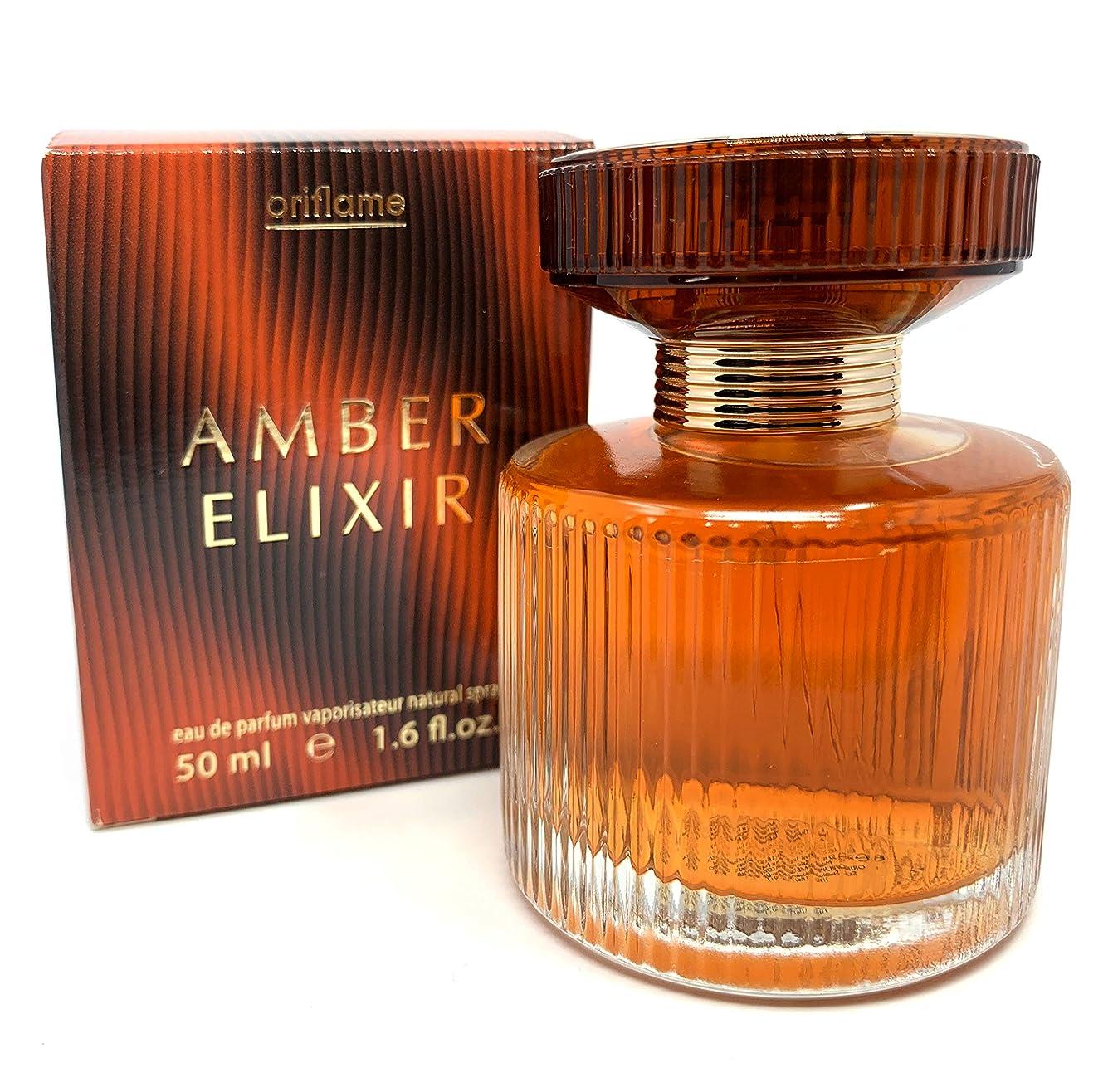 ポゴスティックジャンプ腰塩辛いORIFLAME Amber Elixir Eau De Parfum Natural Spray 50ml - 1.6oz