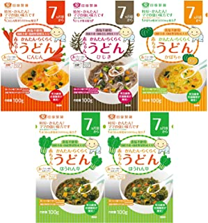 田靡製麺 赤ちゃんうどん アソート5個パック (ほうれん草・かぼちゃ・ひじき・にんじん) 7か月頃から