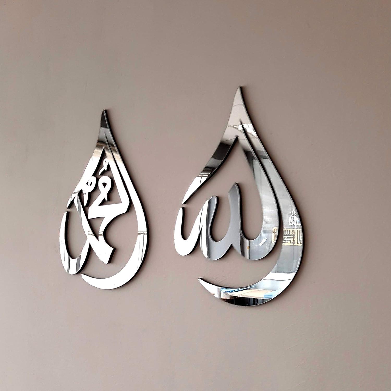 IWA CONCEPT Wooden Acrylic Allah (SWT), Mohammad (PBUH) Calligraphy | Islamic Ramadan Wall Decorations | Islamic Wall Art | Arabic Calligraphy (Silver Acrylic Finish, 8x12 inches)