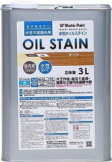 和信ペイント 水性オイルステイン 木目鮮明・微臭・安全 オーク 3L