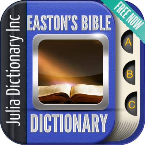 Easton Bible Dictionary