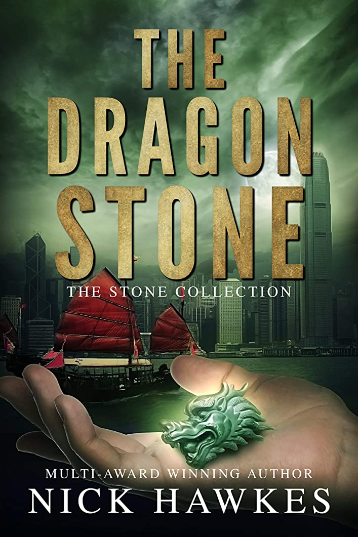 活気づける中性劇場The Dragon Stone (The Stone Collection Book 4) (English Edition)