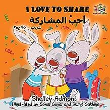 Best love in arabic language Reviews