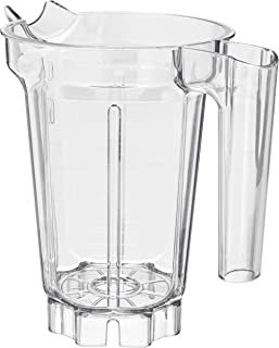 Vita Mix Clear Compact Blender Container Only - No Blade and No Lid, 32 Ounce - 1 Each.