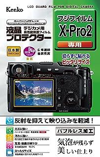 Kenko 液晶保護フィルム 液晶プロテクター FUJIFILM X-Pro2用 KLP-FXPRO2