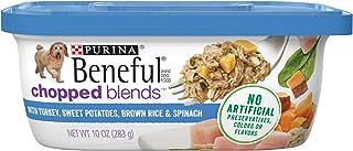 Purina Beneful Chopped Blends Adult Wet Dog Food - (8) 10 oz. Tubs