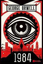George Orwell: 1984: Neuübersetzung (German Edition)