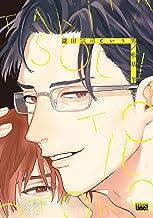 瀧田宗司という男 【電子限定特典付き】 (バンブーコミックス 麗人uno!コミックス)