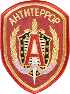 LEGEEON Spettsgruppa Alfa Russia Alpha Group Special Forces Army Embroidered Sew Iron on Patch