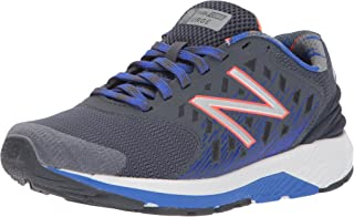 New Balance Boys FuelCore Urge Running Shoes, Grey