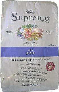 ニュートロ シュプレモ 成犬用 13.5kg