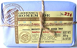 Lavender and Rosemary Triple Milled Pure Vegetable Soap - Cruelty Free Vegan 10.58 Oz