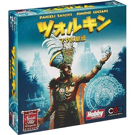 ホビージャパン ツォルキン: マヤ神聖歴 (Tzolk'in: The Mayan Calendar) 日本語版 (2-4人用 90分 13才以上向け) ボードゲーム