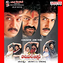 Best hanuman junction mp3 songs Reviews