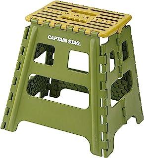 キャプテンスタッグ(CAPTAIN STAG) 踏み台 ステップ 椅子 折りたたみ ステップ