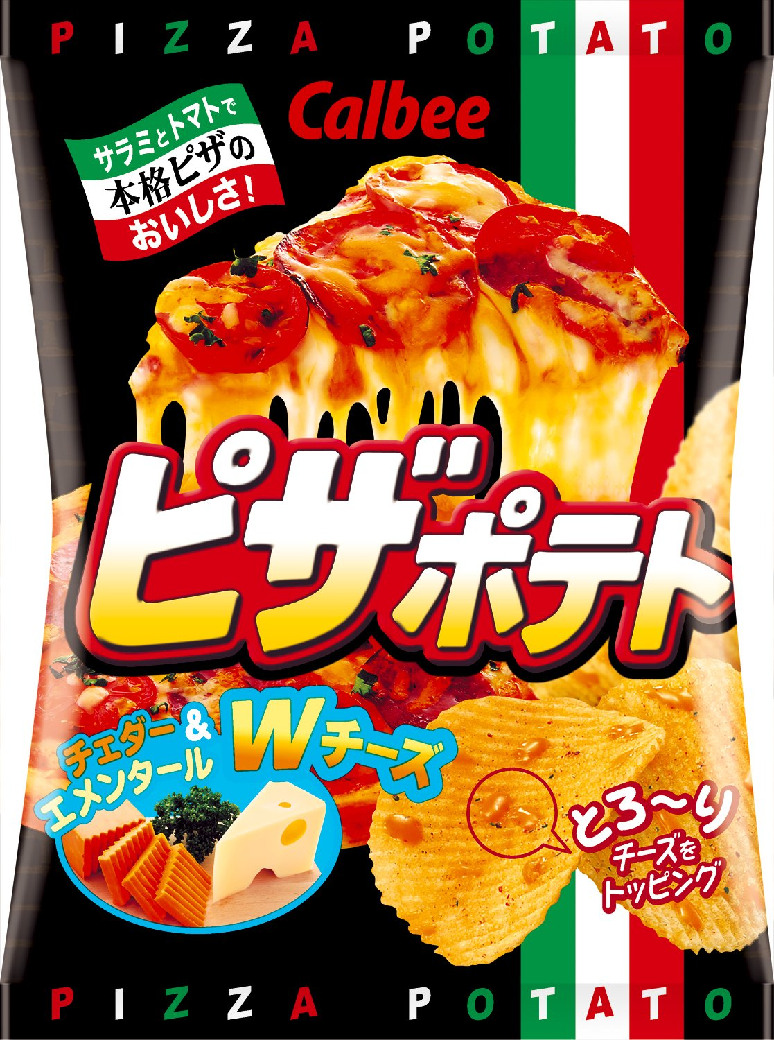 Pizza Bombing free shipping Potato 70g Factory outlet x 12 JAPANESE flavor J No.1 Chips