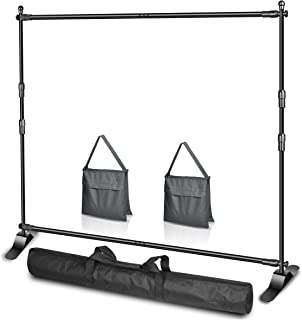 Emart 10 x 8ft (W X H) Photo Backdrop Banner Stand - Adjustable Telescopic Tube Trade Show Display Stand, Step and Repeat Frame Stand for Professional Photography Booth Background Stand Kit