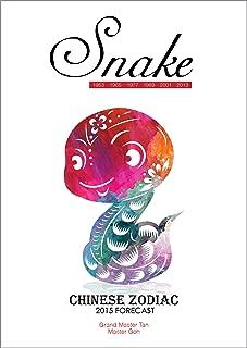 Snake 2015 (Chinese Zodiac Series Book 6)
