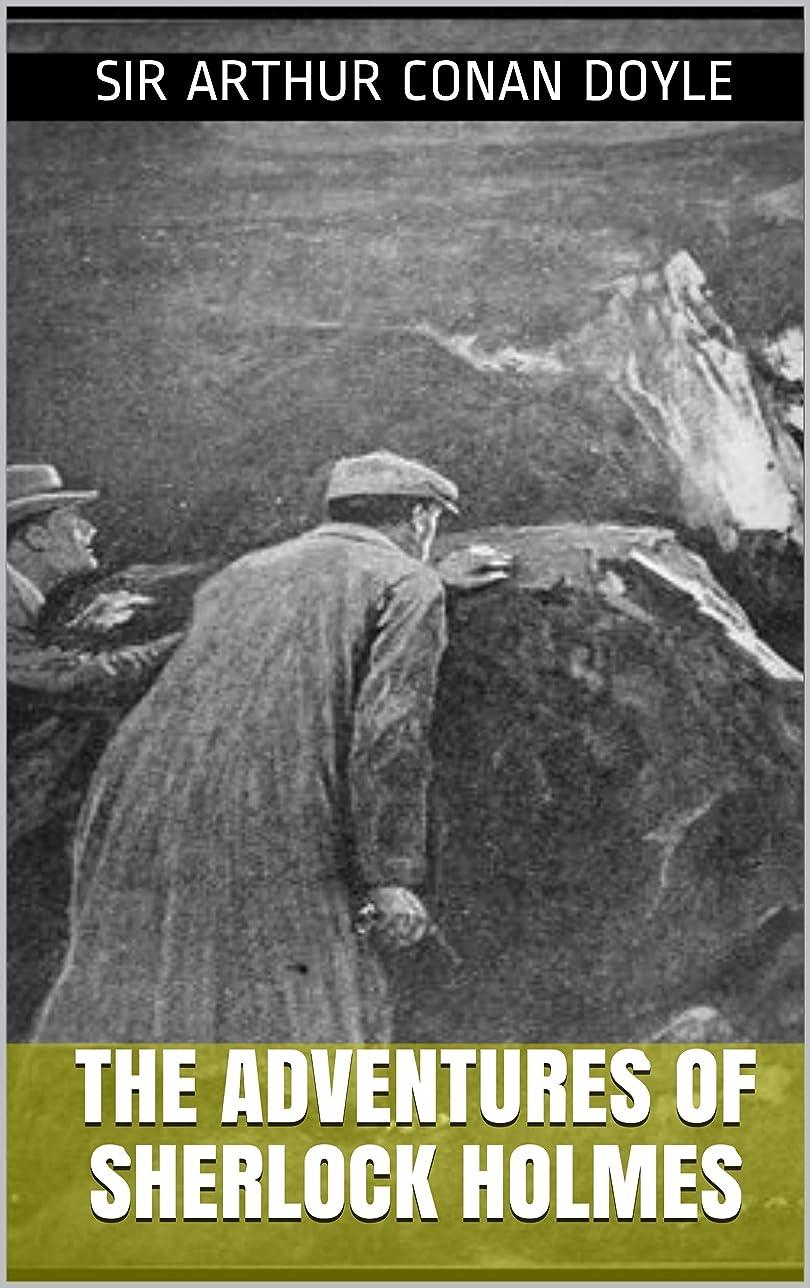 一瞬旅行代理店暗殺The Adventures of Sherlock Holmes (Illustrated) (English Edition)
