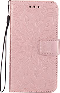 Dfly-US P8 Lite 2017 Case, Premium PU Leather Embossed Mandala Design with Kickstand Function Card Slots & Wrist Strap Protective Flip Slim Wallet Cover for Huawei P8 Lite 2017, Rose Gold