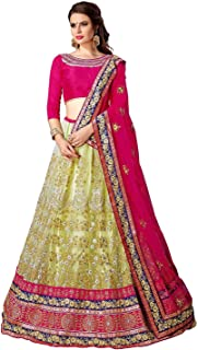 02c0d6ee45 Amazon.in: Pinks - Lehenga Cholis / Ethnic Wear: Clothing & Accessories