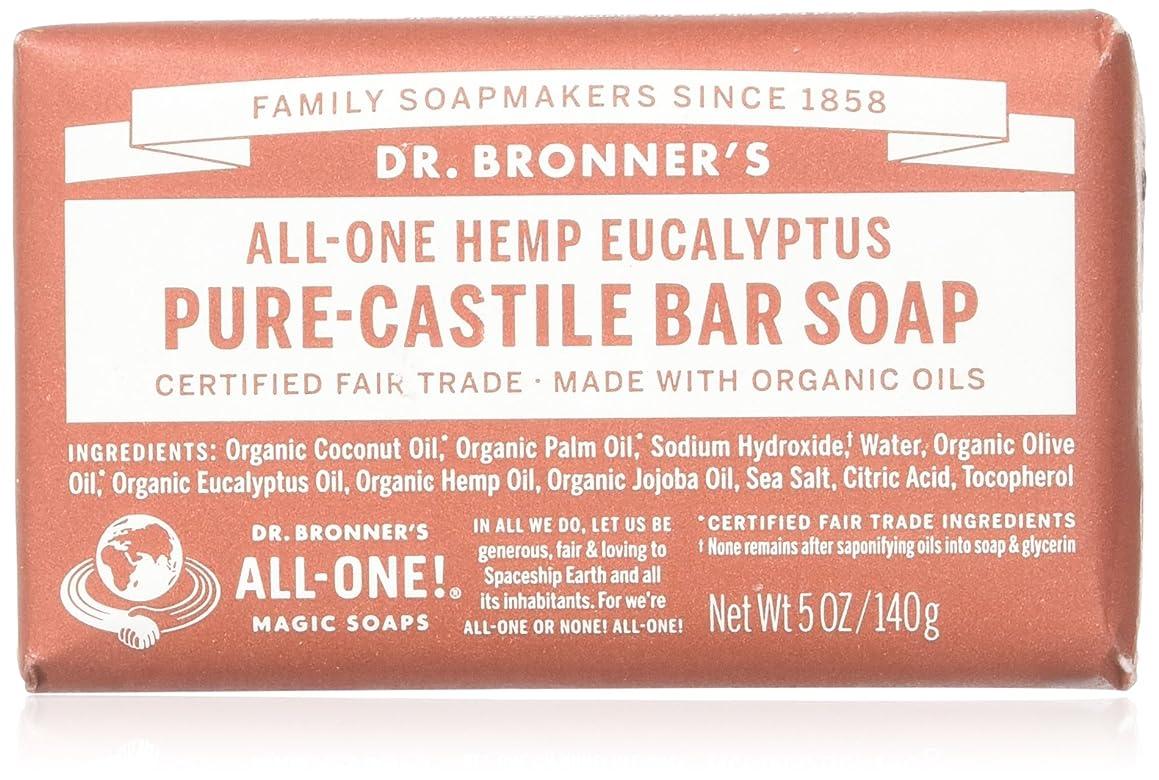 沈黙クラフト顔料Dr. Bronner's Eucalyptus Bar Soap Made with Organic Ingredients 141 g by Dr. Bronner's [並行輸入品]