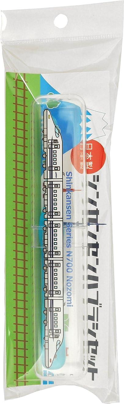 ライム主導権嵐の新幹線歯ブラシセット N700系のぞみ SH-550