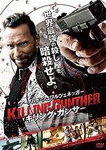 Arnold Schwarzenegger - Why We'Re Killing Gunther [Edizione: Giappone] [Italia]