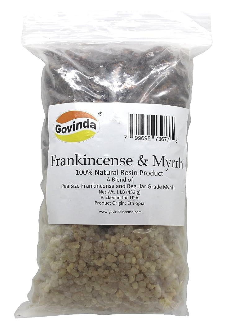 画家関係ない受信機Govinda - Frankincense & Myrrh Resin Regular Grade - 0.5kg