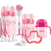 Dr. Brown's Options+ Baby Bottles Gift Set