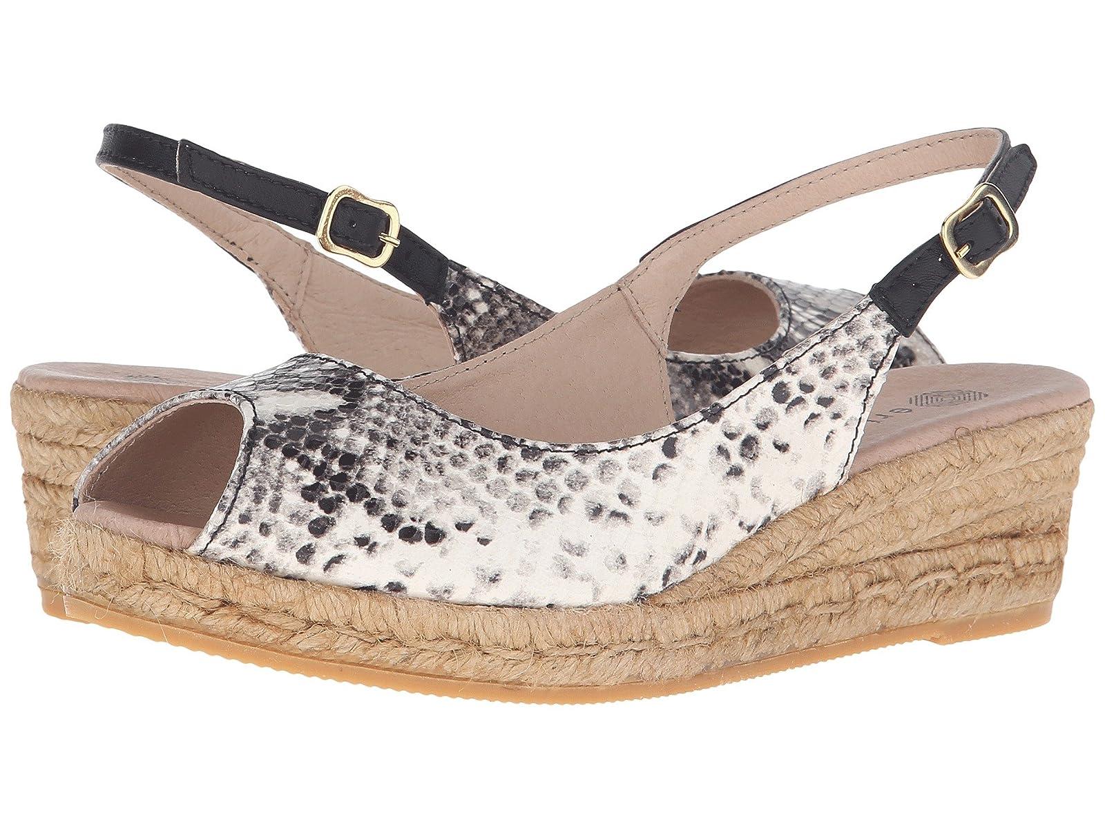 Eric Michael KateCheap and distinctive eye-catching shoes