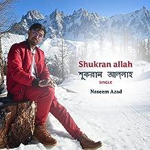 Best shukran allah mp3 song Reviews