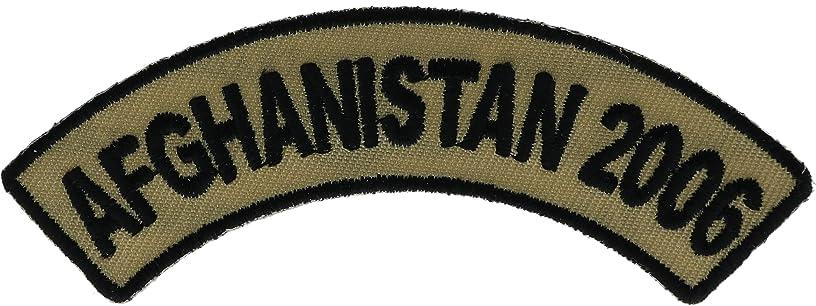 2006 Afghanistan Campaign Desert Rocker Patch 4 inch IVANP3497