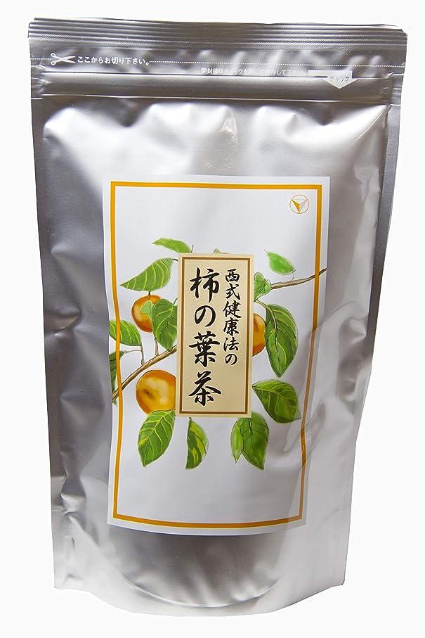 デザイナー彼女のコウモリ西武健康法の柿の葉茶 ティーバッグ 160g(2g×80包)