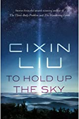 To Hold Up the Sky Kindle Edition