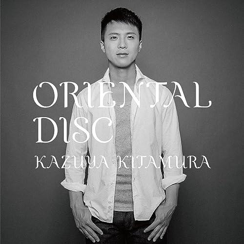 ORIENTAL DISC