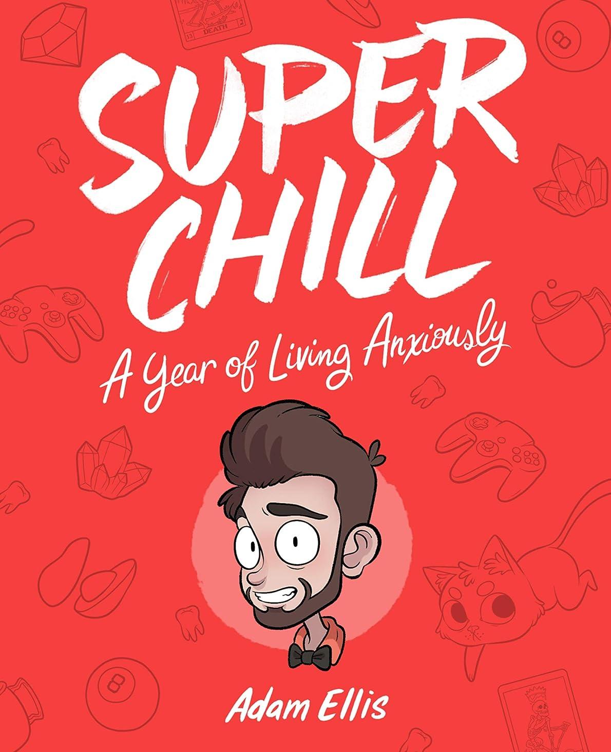 読者交じる不正確Super Chill: A Year of Living Anxiously (English Edition)